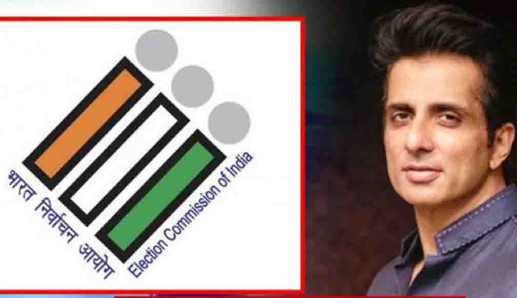 The Election Commission made Sonu Sood the state icon of Punjab