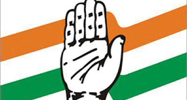 Congress is counting the last breath