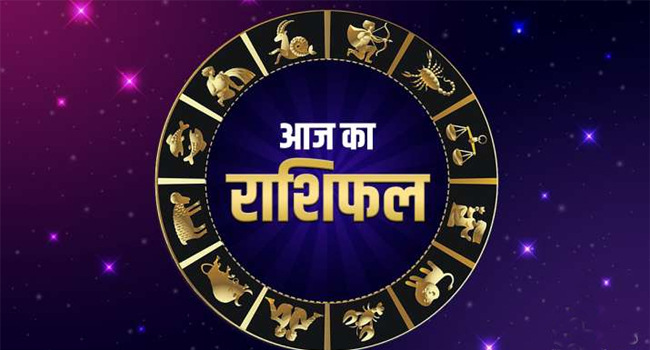 Horoscope Today 14 December 2020 Dainik Rashifal Daily Horoscope Aaj Ka Rashifal Astrology Today In Hindi