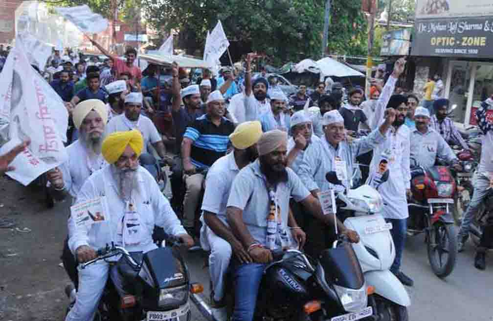 Aam Aadmi Party organized a motorcycle rally