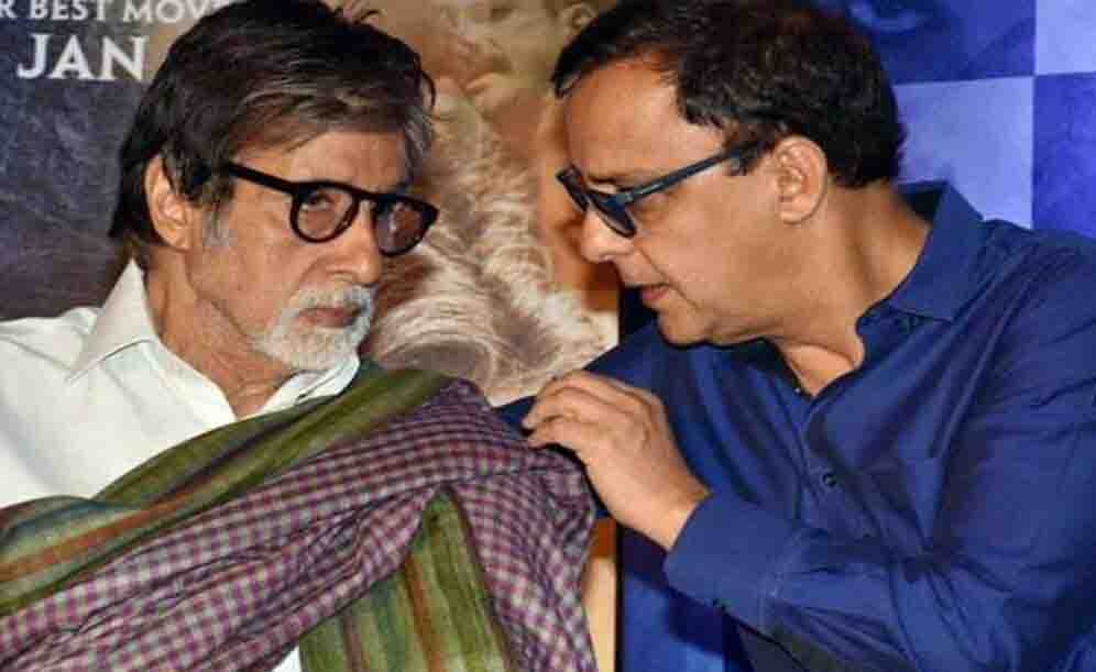 Big B also praised Vidhu Vinod Chopra's book 'Unscripted'