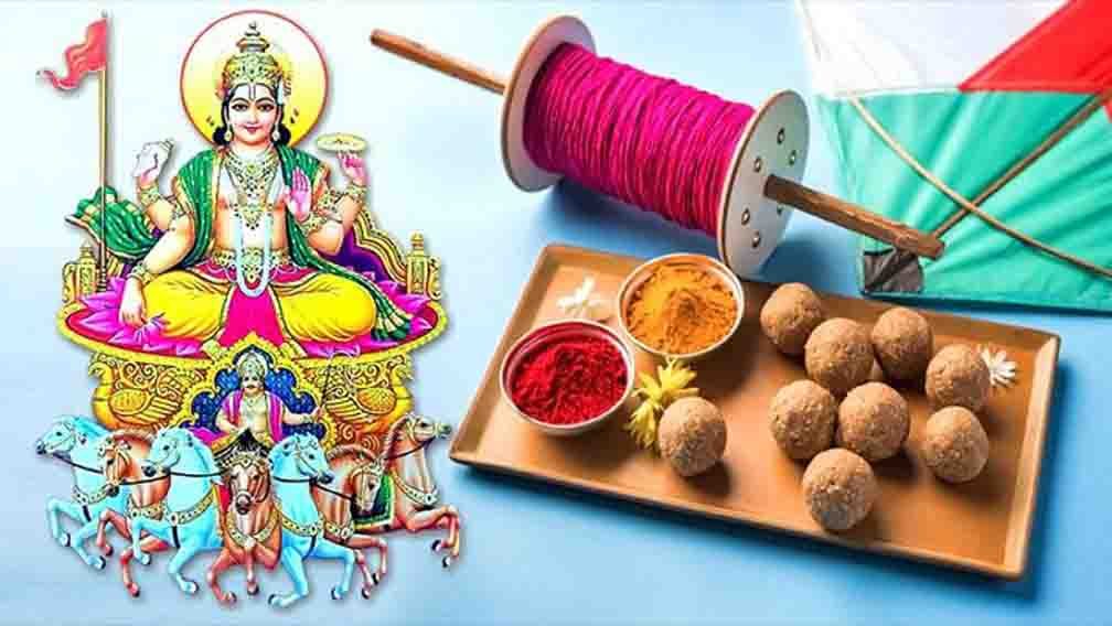 Donate these things on the day of Makar Sankranti