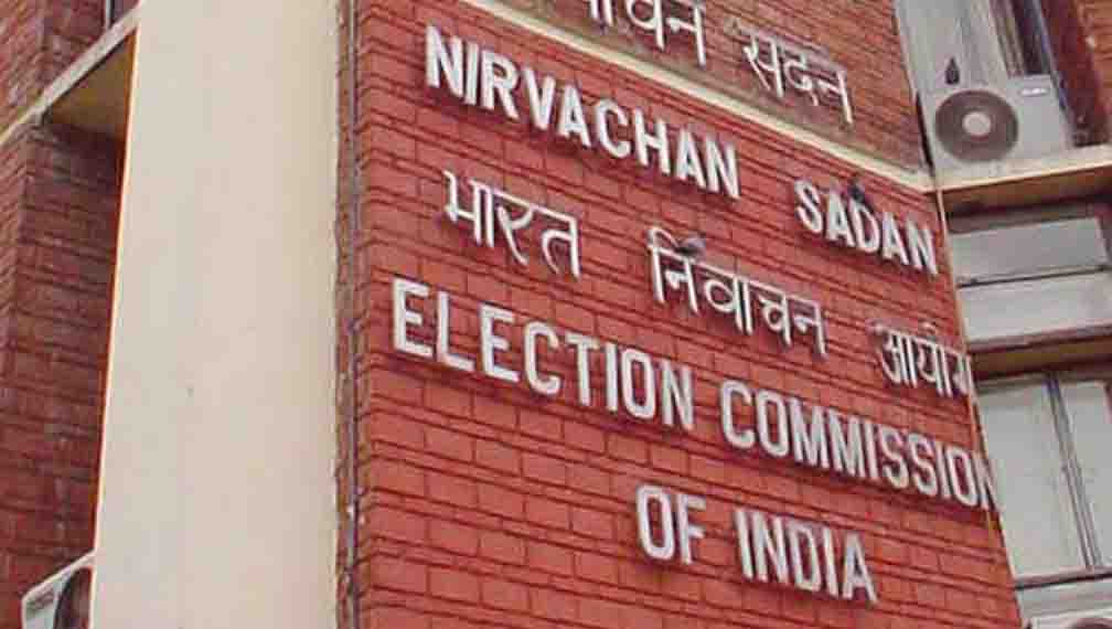 Election Commission launches e-EPIC scheme on National Voters Day