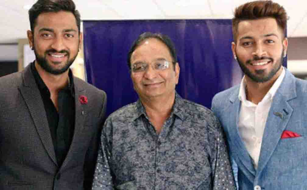 Indian all-rounder Hardik and Krunal Pandya's father passed away