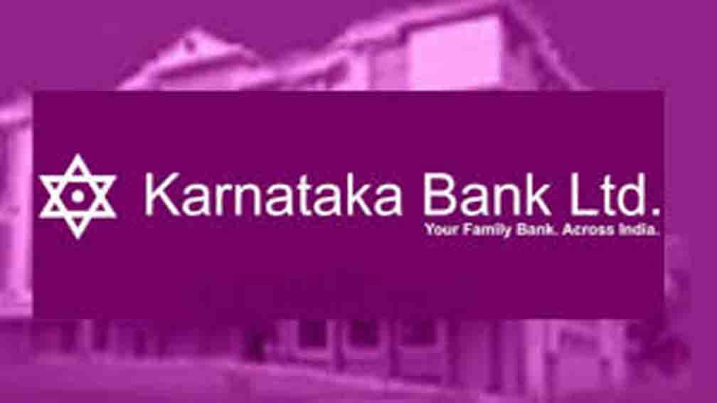Karnataka Bank said in a statement that the bank made a net profit of Rs 451.10 crore in the first nine months of the current financial year.