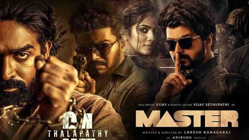 Master Movie: Worldwide became the first bumper opening film of the year by collecting more than 53 crore