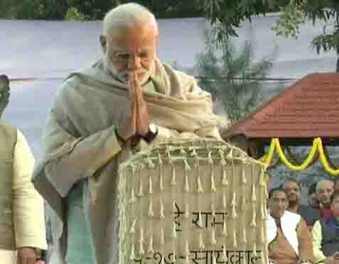 On the death anniversary of Father of the Nation, Prime Minister Modi paid tribute to him