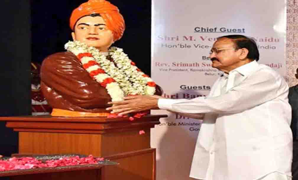 President Ram Nath Kovind remembers him on the birth anniversary of Swami Vivekananda