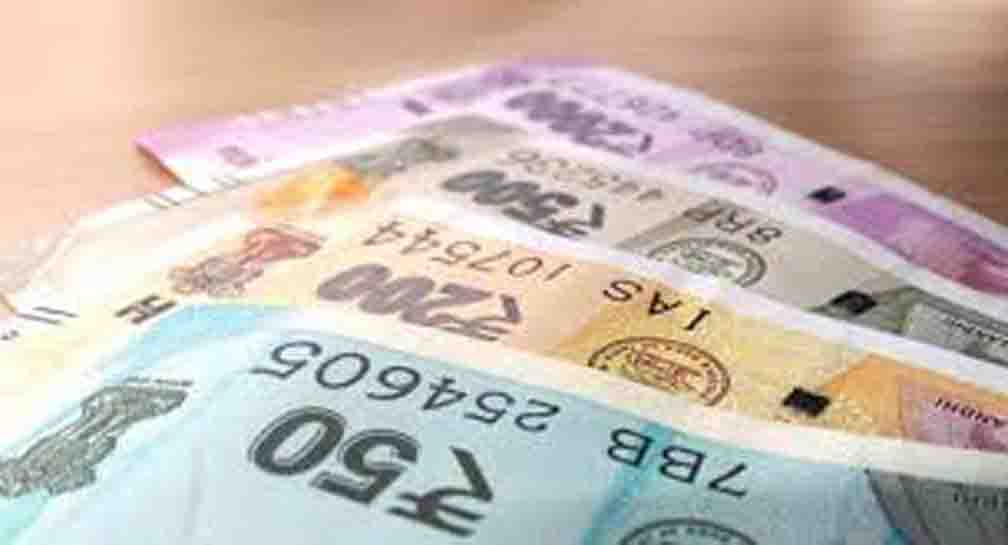 Reliance Securities said that due to weakness in Asian currencies, market sentiment may weaken