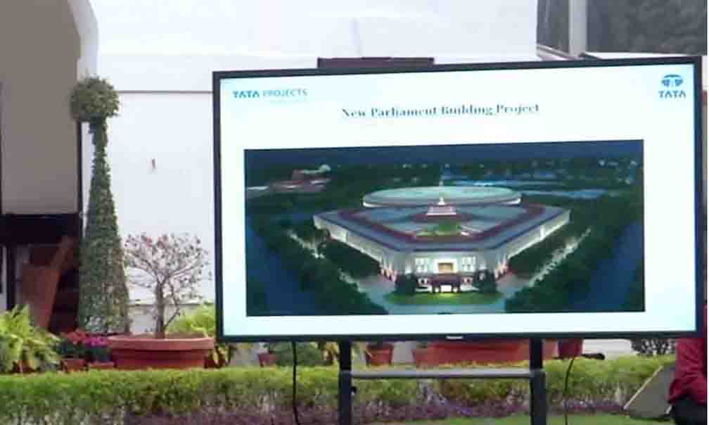 The work of the new Parliament building will start from January 15
