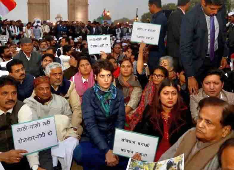 India Congress of US Congress requested India to allow peaceful demonstrations