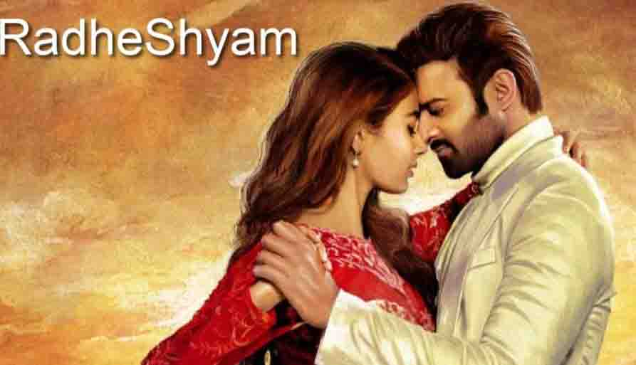Pre-teaser of 'Radhey Shyam' released, the film will be released on Valentine's Day