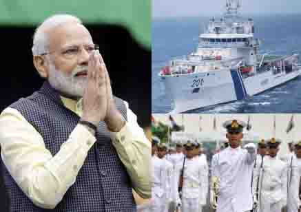 Prime Minister Narendra Modi congratulated the force on the foundation day of the Indian Coast Guard