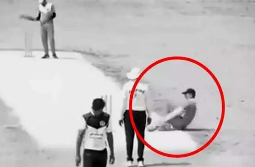 The batsman stood on non-strike during the cricket match, came a heart attack, death
