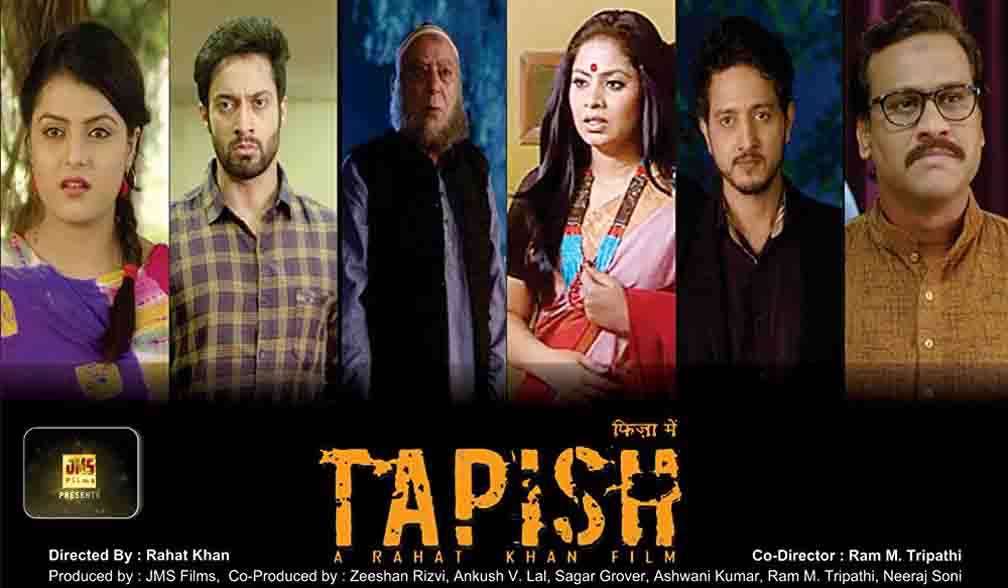 """First poster of film """"Fiza Mein Tapish"""" released"""