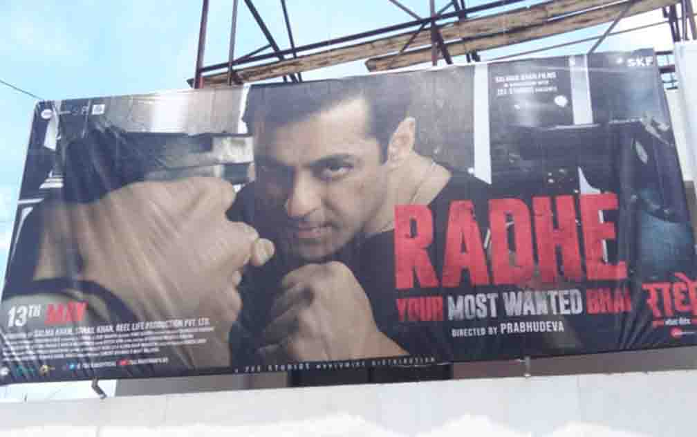 Salman Khan's Radhe released in two theaters in Maharashtra