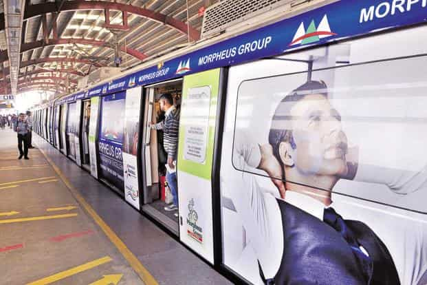 Airport Line: DMRC's appeal dismissed, Reliance will get Rs 2800 crore